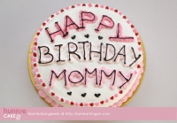 Quà sinh nhật bất ngờ tặng mẹ