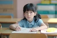Hope - Tác phẩm điện ảnh tái dựng vụ án ấu dâm gây phẫn nộ nước Hàn