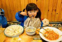 Vì sao ăn nhiều mà vẫn không tăng cân?