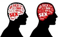 Ham muốn tình dục hay nghiện sex?