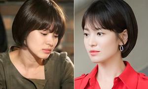 Để kiểu tóc 10 năm trước, Song Hye Kyo chứng minh 'bị thời gian lãng quên'