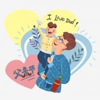 Trái tim của cha